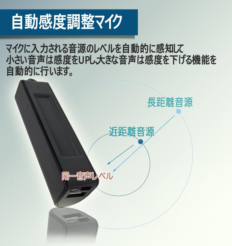 モバイルバッテリー&ボイスレコーダー VR-MB500