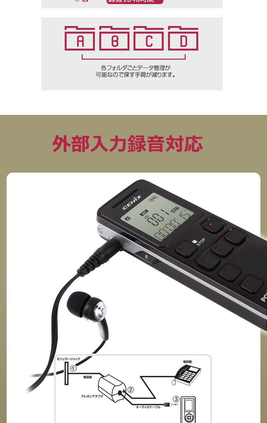 音声監視可能な時間は31日 TOP-10