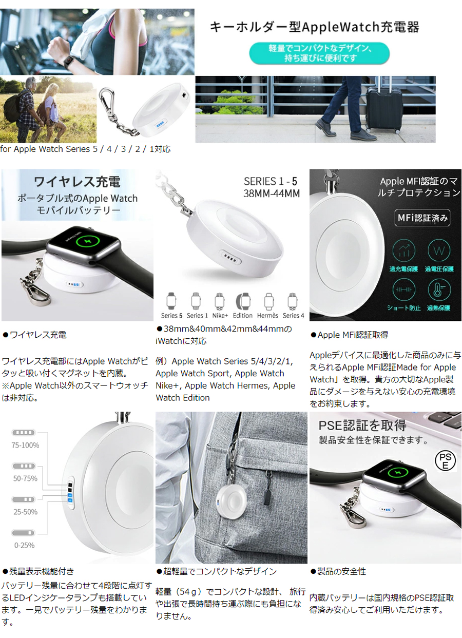 Apple Watch ワイヤレス充電器 MCH-A009