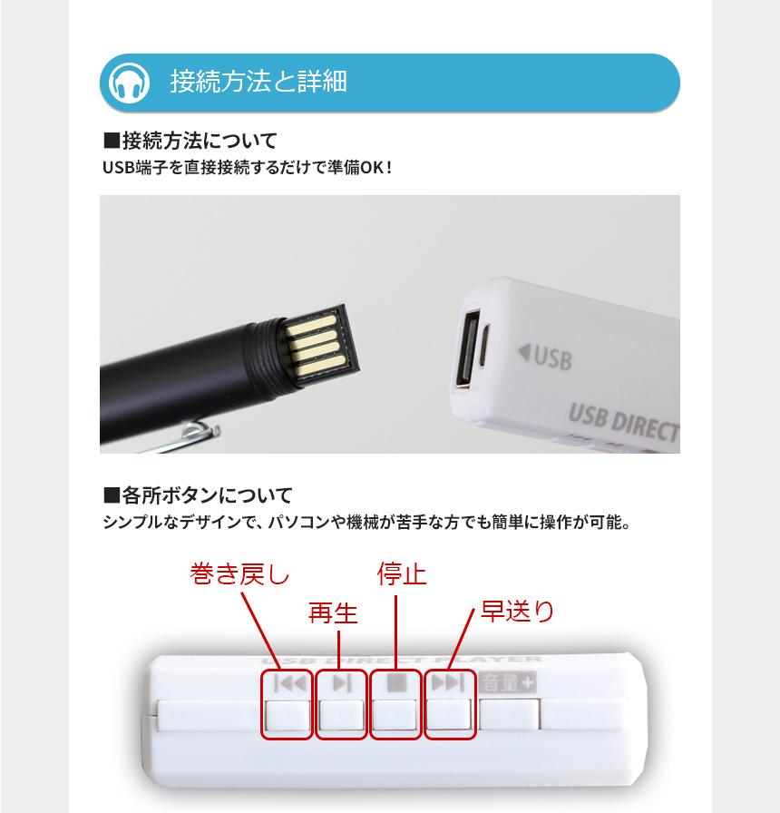 USB接続で直接音声再生可能!USBダイレクトスピーカー「udp-0001」