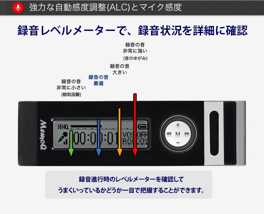 120時間連続録音可能!高感度ボイスレコーダー VR-L3