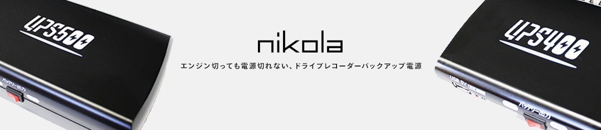 nikora